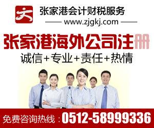 张家港商标变更申请所需材料