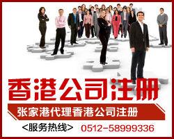 张家港外商投资企业审批各级权限划分目录