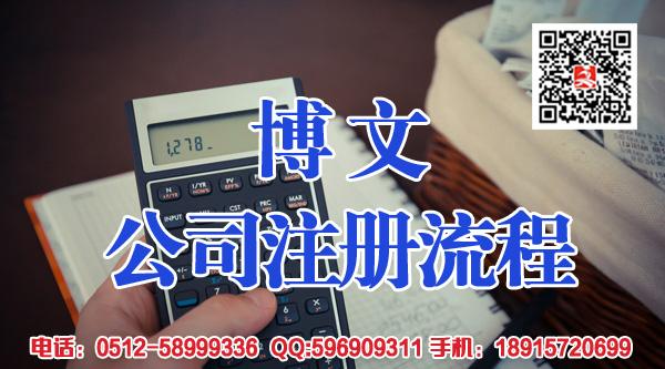 张家港保税区物流企业注册数量