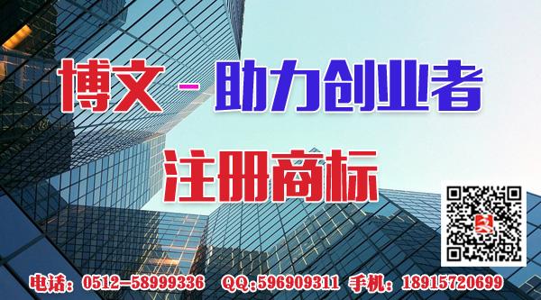 张家港个人可否办理商标注册申请