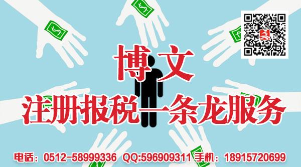 张家港香港公司注册后需要变更股东怎么办
