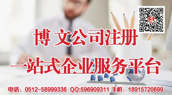 张家港全年一次性付款的咨询服务费如何财税处理