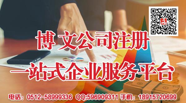 张家港防伪税控发行管理