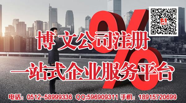 张家港保税区自贸区注册公司数量破4万 单月再创新高!