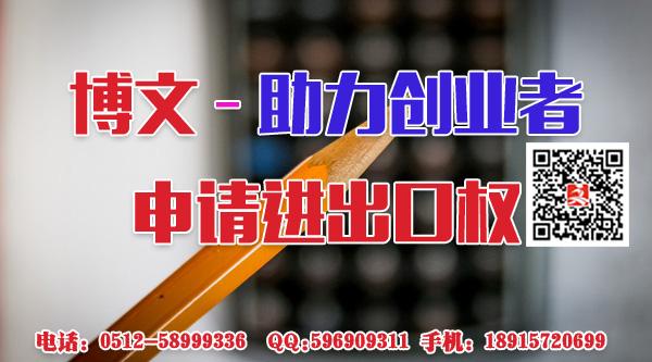 2018最新张家港营业执照年报网上申报流程